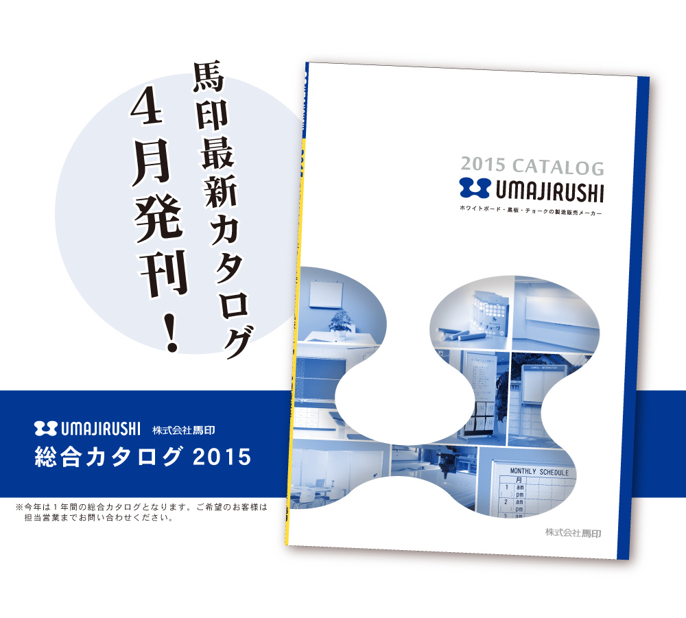 katalog2015