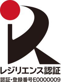 レジリエウンス ロゴ