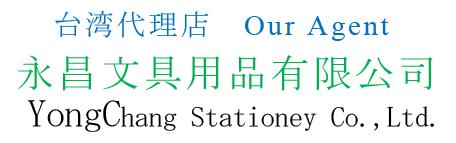 YongChang-Stationey
